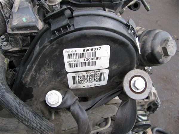 двигатель контрактный D5244T17
